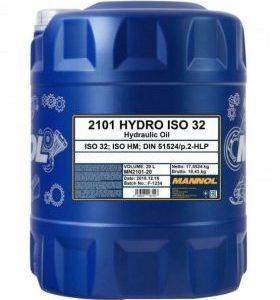 hydraulic-oil-ireland